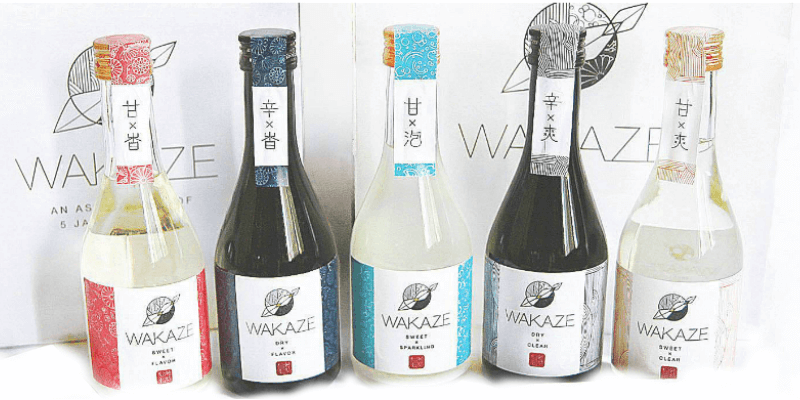 sake_g_wakaze20