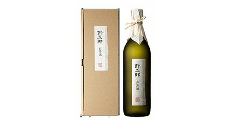 sake_hakobune4 (1)