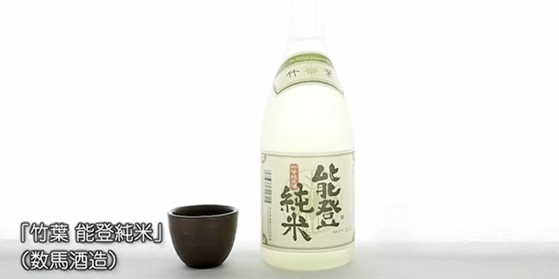 sake_kazuma_beauty_12