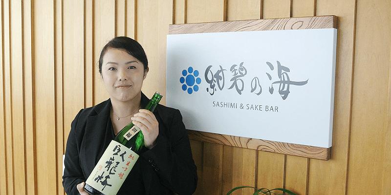 sake_konpekinoumi3 (1)