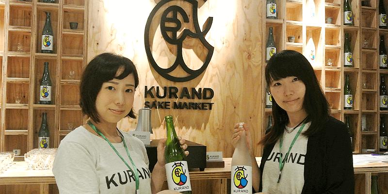 sake_kurand sake market_a17