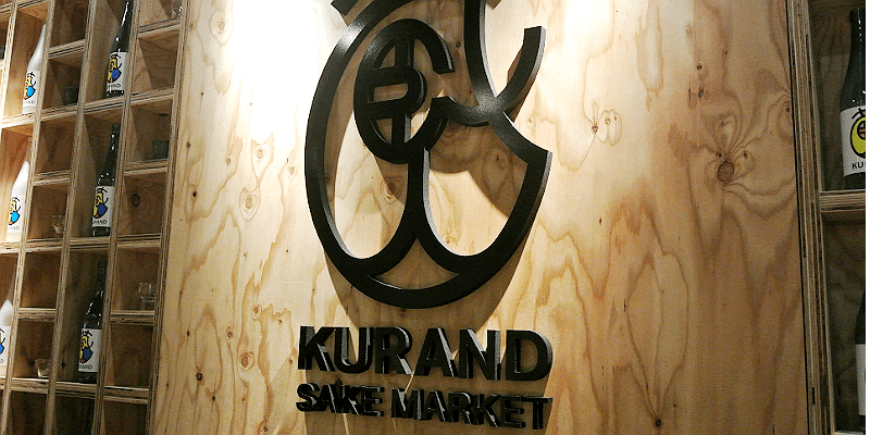 sake_kurand sake market_a19
