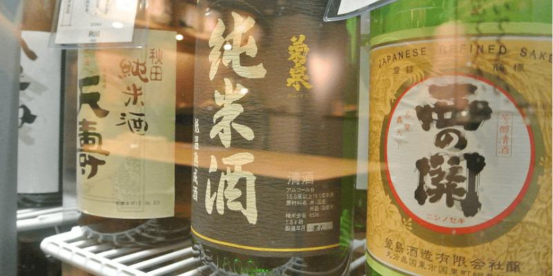 sake_kurand sake market_a4