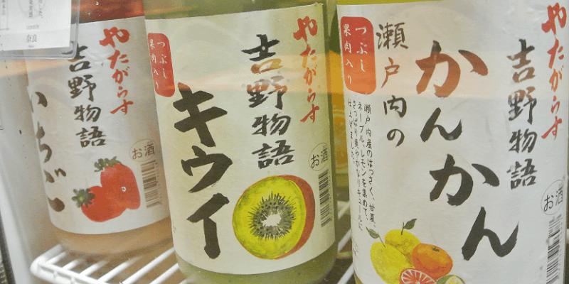 sake_kurand sake market_a6