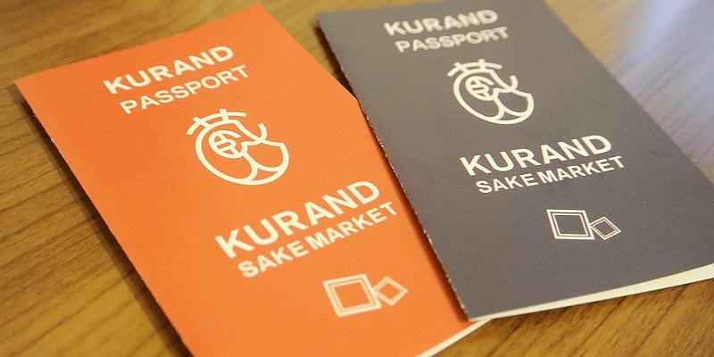 sake_kurandsakemarket_a23 (1)