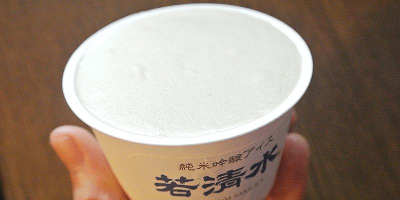 sake_sasanomi5 (1)