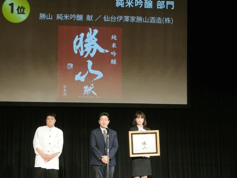 sake_competition5 (1)