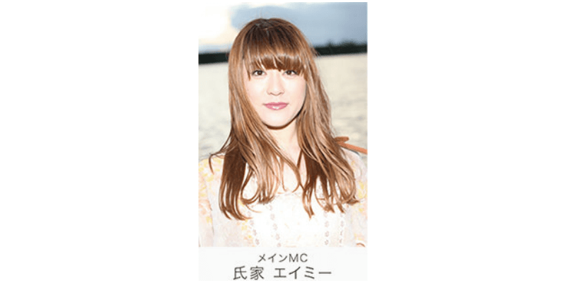 sake_futakogirlaparty1 (1)