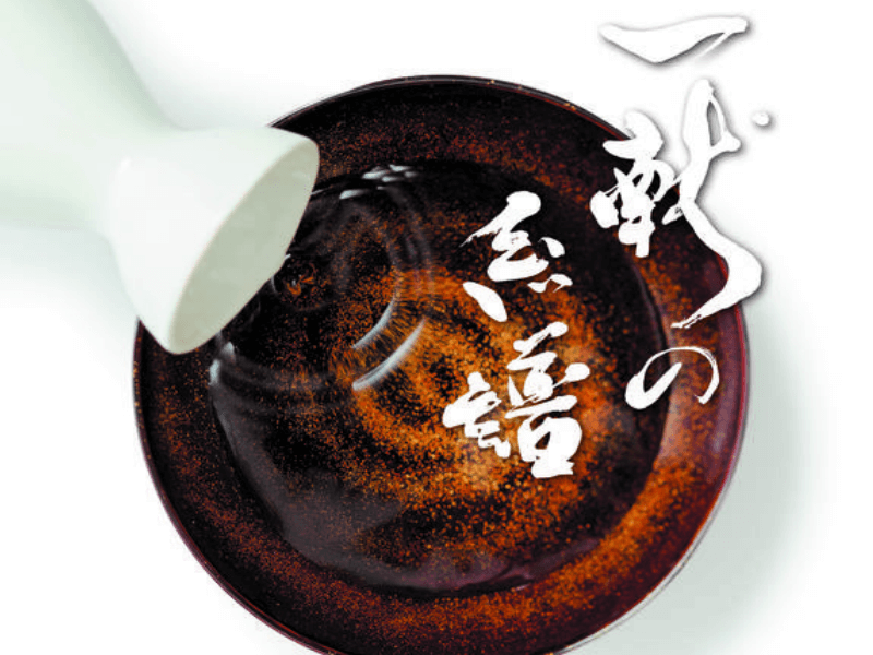 sake_g_cinema_ikkonnokeifu0 (1)