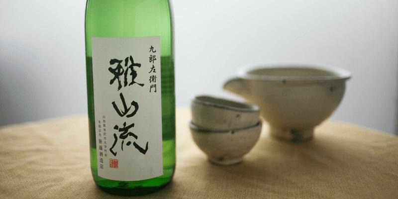 sake_g_gazanryu_recipe1 (1)