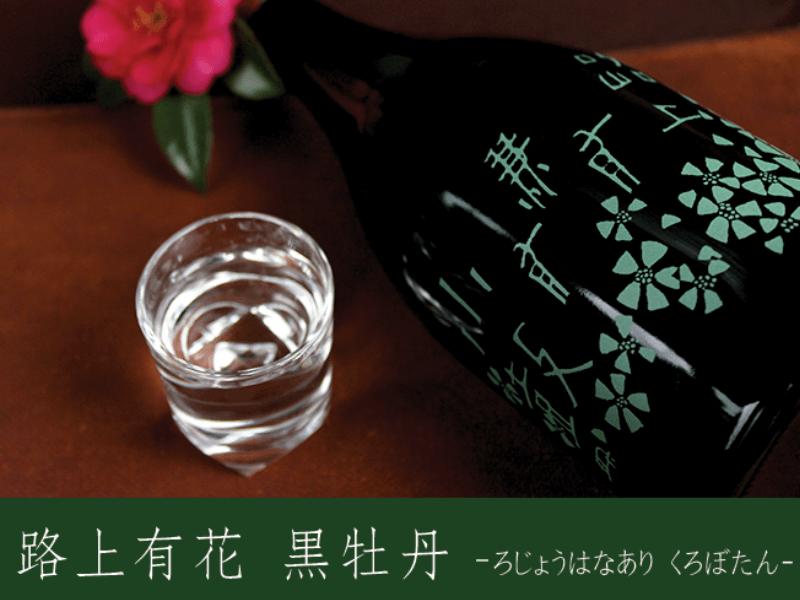 sake_g_ice_cooking1 (1)
