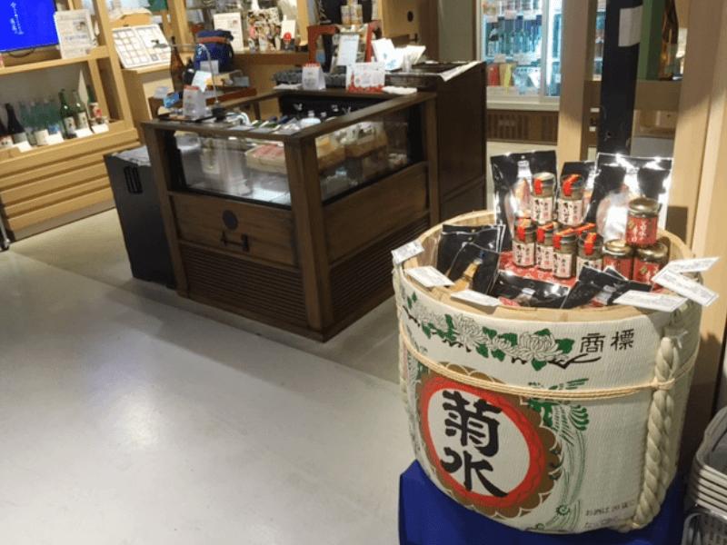 sake_g_kikusuifunaguchi (1)