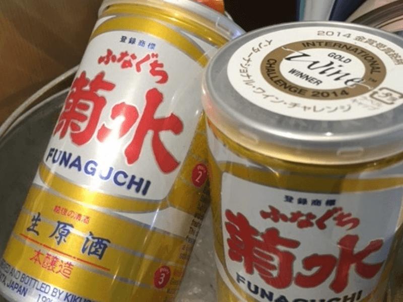sake_g_kikusuifunaguchi1 (1)