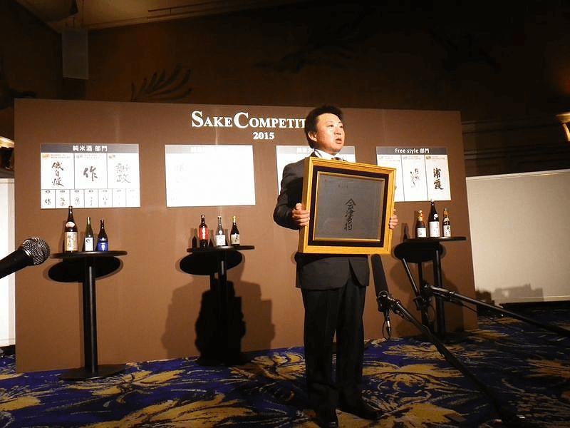 sake_g_news_competition0 (1)