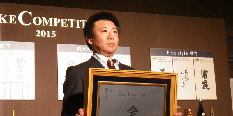sake_g_news_competition1 (1)