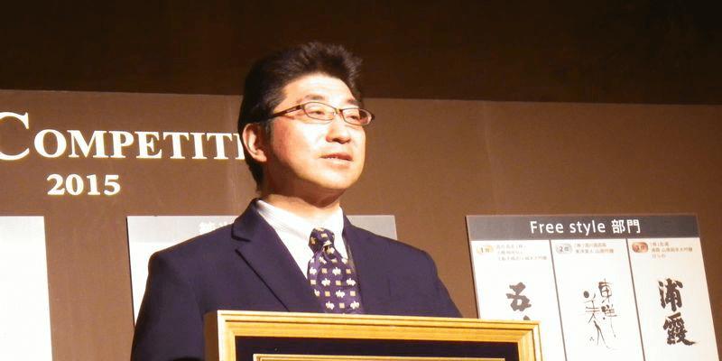 sake_g_news_competition2 (1)