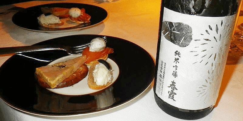 sake_g_odorant8 (1)
