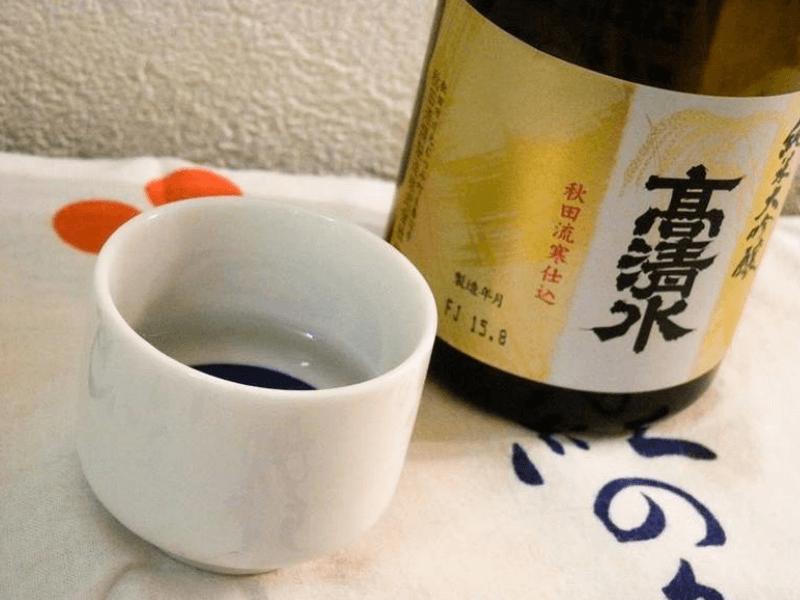 sake_g_smallsize4 (1)