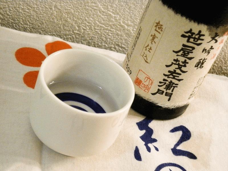 sake_g_smallsize6 (1)