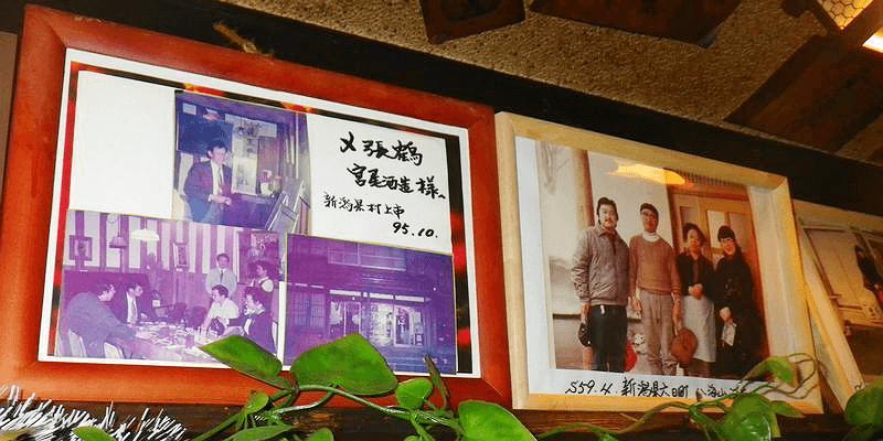 sake_g_syuenkawashima3 (1)