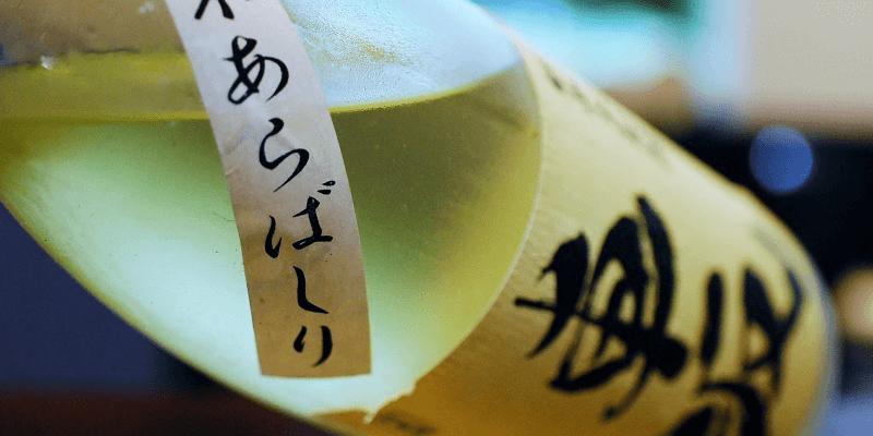 sake_g_thinking_of_hiyaoroshi2 (1)