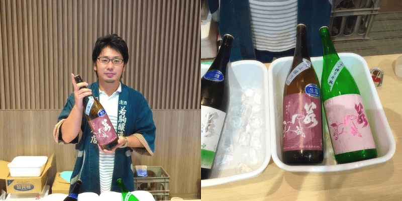 sake_g_withsake2015_1 (1)