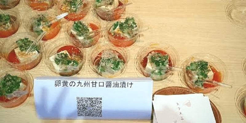 sake_g_withsake2015_2 (1)