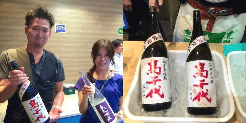 sake_g_withsake2015_5 (1)