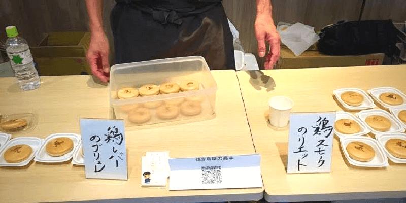 sake_g_withsake2015_7 (1)