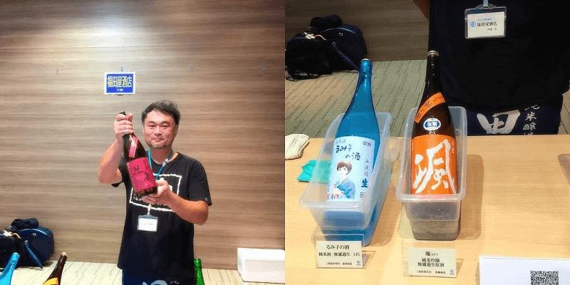 sake_g_withsake2015_8 (1)