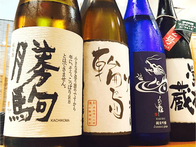 sake_hakobunekawasaki6 (1)