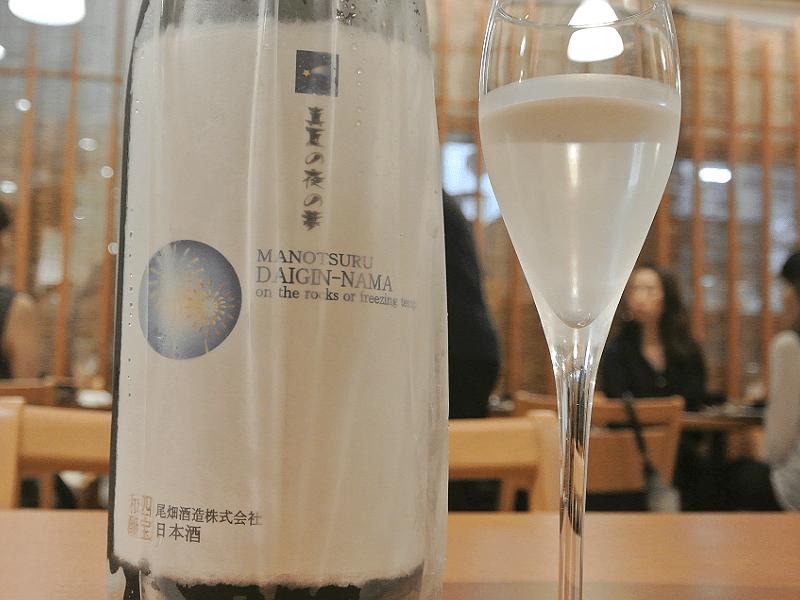 sake_hakobunekawasaki9 (1)