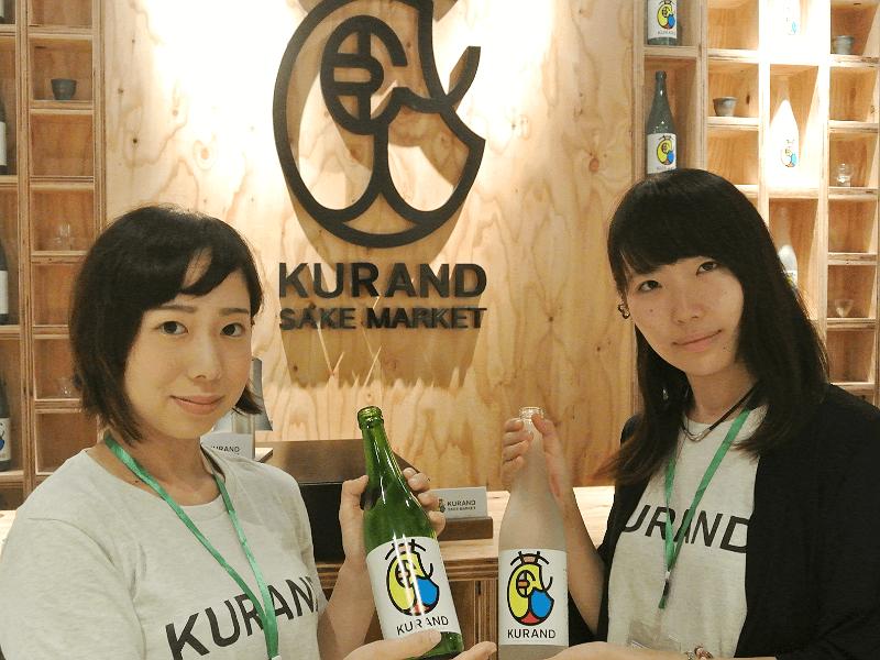sake_kurandsakemarket_a00 (1)