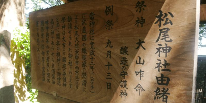 sake_musasinokuni17 (1)
