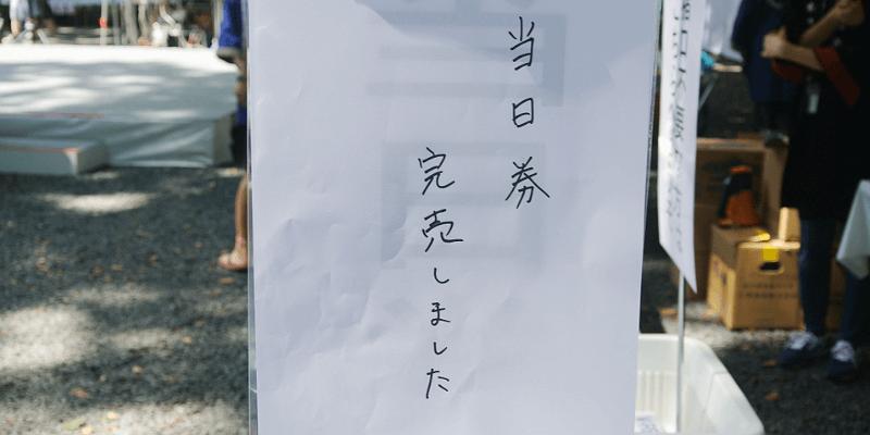 sake_musasinokuni3 (1)
