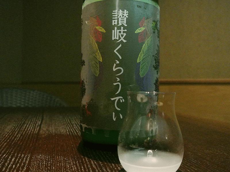 sake_narashiba21 (1)