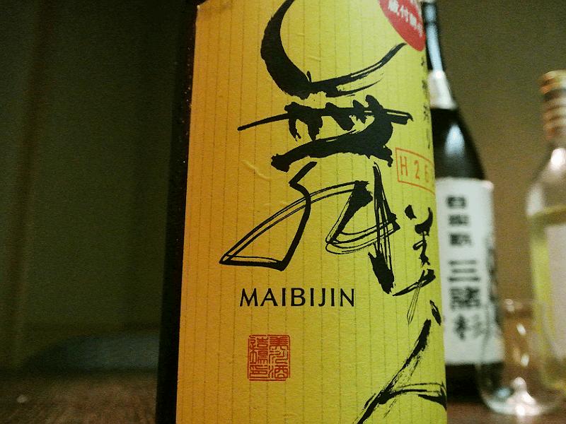 sake_narashiba23 (1)