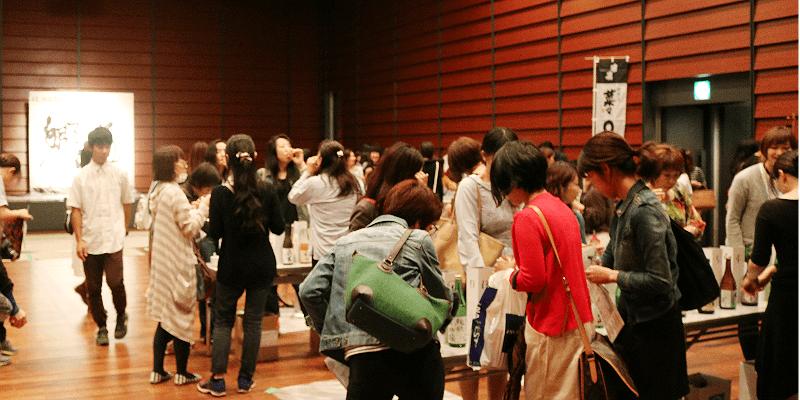 sake_satozake_for_woman_event5 (1)
