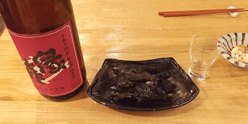 SAKE_G_himitsukujira7