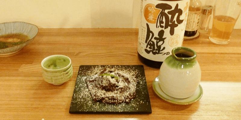 SAKE_G_himitsukujira9