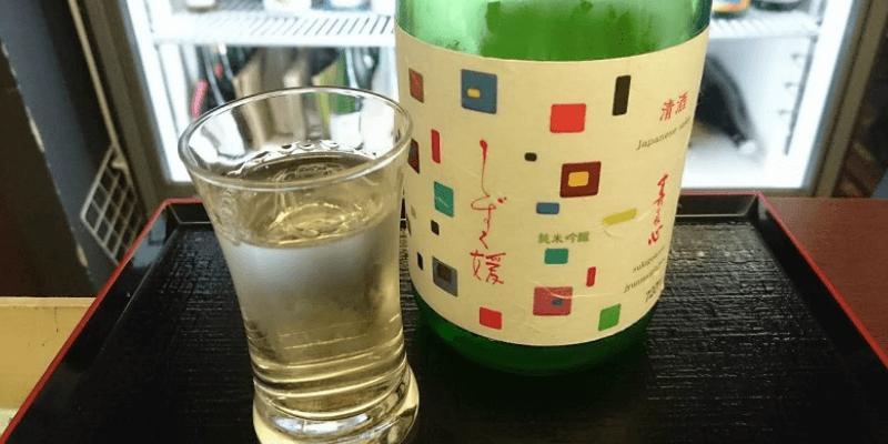 sake_g_ehime_kuramotoya2 (1)