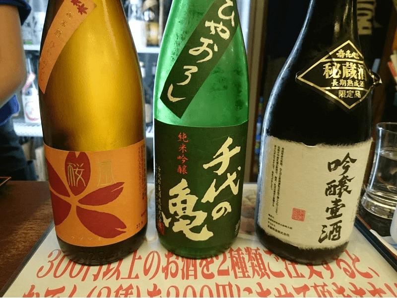 sake_g_ehime_kuramotoya0 (1)