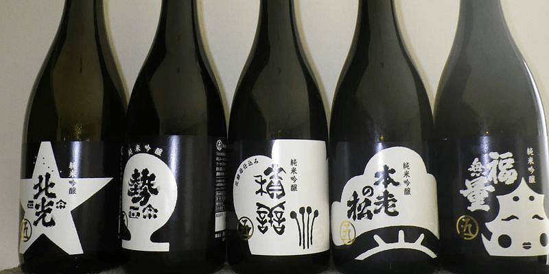 sake_g_gokujyou2 (1)