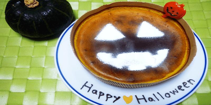 sake_g_halloween9 (1)