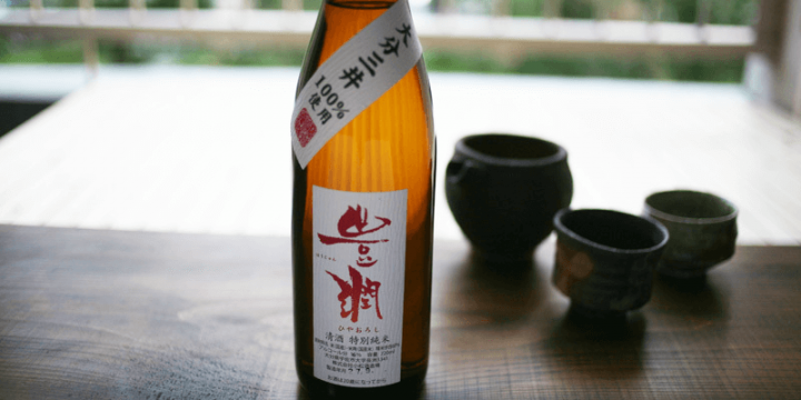 sake_g_houjyun_recipe_1 (1)