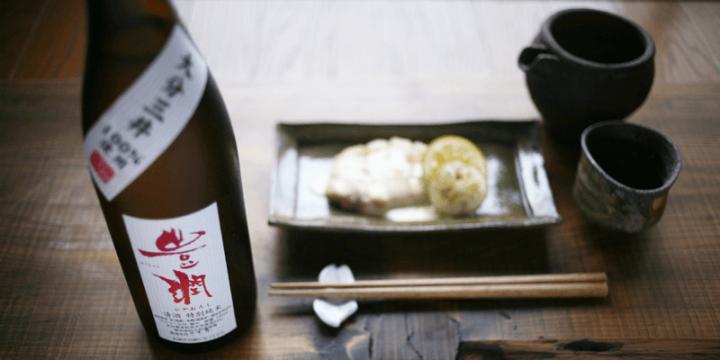 sake_g_houjyun_recipe_3 (1)