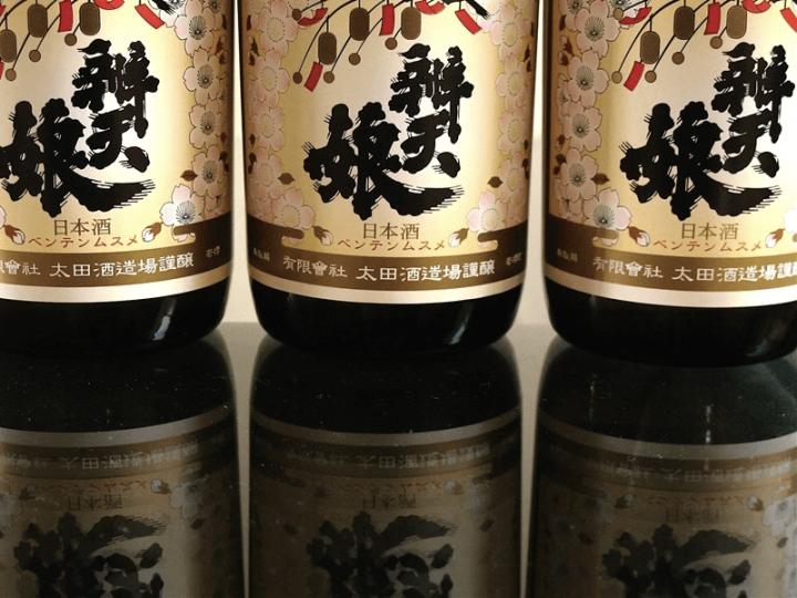 sake_g_kanzake_kanbae2_0 (1)