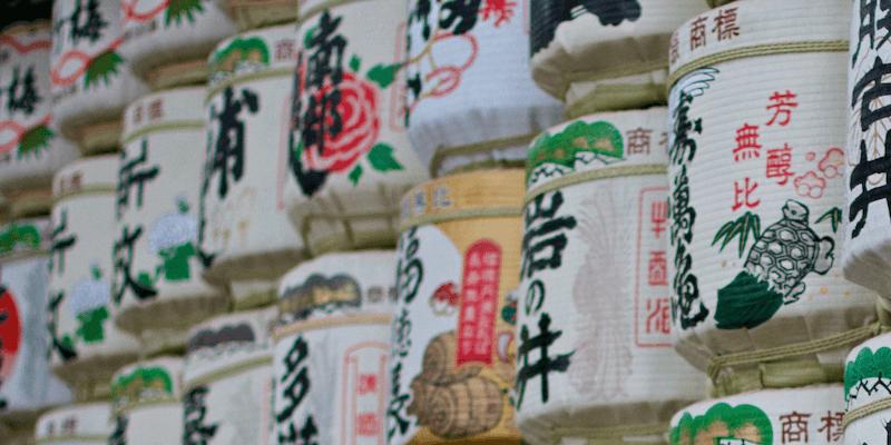 sake_g_komodaru_1 (1)
