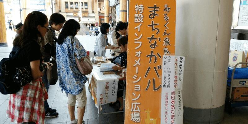 sake_g_machinakabaru_1 (1)