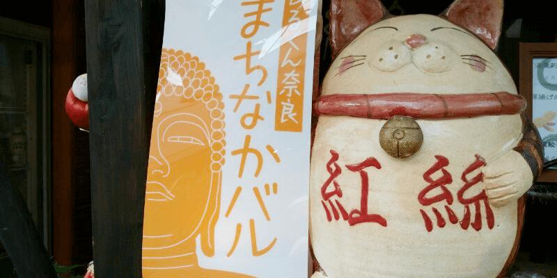 sake_g_machinakavaru_3 (1)